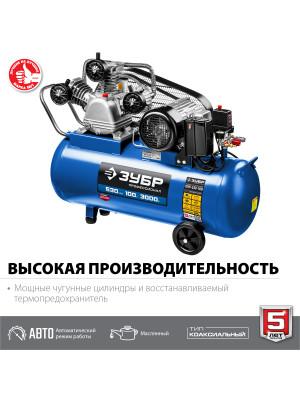 Компрессор электрический масляный КПМ-530-100