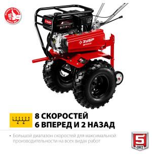 Мотоблок бензиновый усиленный МТУ-450
