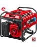 Генератор бензиновый СБ-8000