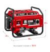 Генератор бензиновый СБ-2200