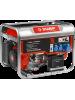 Генератор бензиновый ЗЭСБ-6200-Э
