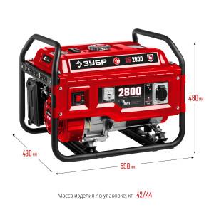 Генератор бензиновый СБ-2800