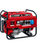 Генератор бензиновый СБ-7000