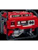 Генератор бензиновый СБ-5500