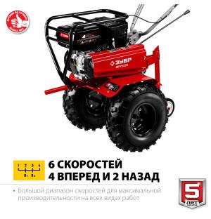 Мотоблок бензиновый усиленный МТУ-350