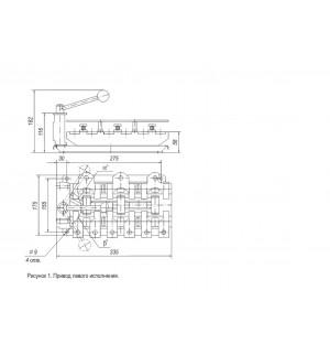 Переключатель-разъединитель ВД1-3551Л 250А