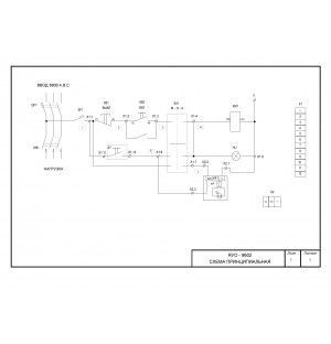 Ящик управления освещением ЯУО-9602-3474 IP54 (25А, ФР) У2