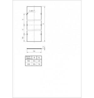 Комплектующие к ВРУ Панель боковая 2000х600 IP31 RAL 7035 серый  (1854х500)