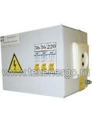 Ящик с понижающим трансформатором ЯТП-0,4 220/12 3авт. IP54